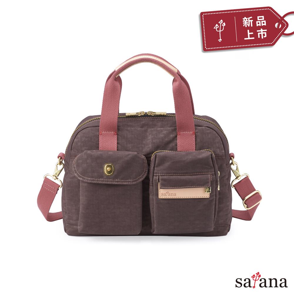 satana - Soldier 好日子手提包 - 小豆色