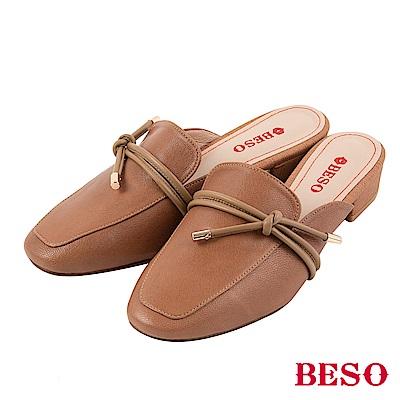 BESO 質感品味 細帶綁結穆勒拖鞋-茶
