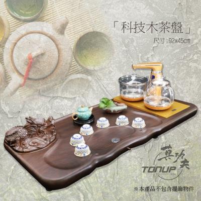 祥龍獻瑞 茶盤泡茶機組合-玻璃款