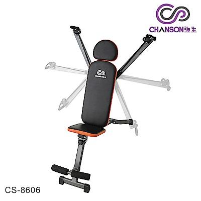 【強生CHANSON】全能訓練椅 CS-8606