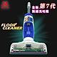 Mdovia FloorCleaner無線鋰電式 第七代地板清潔機(福利品) product thumbnail 3
