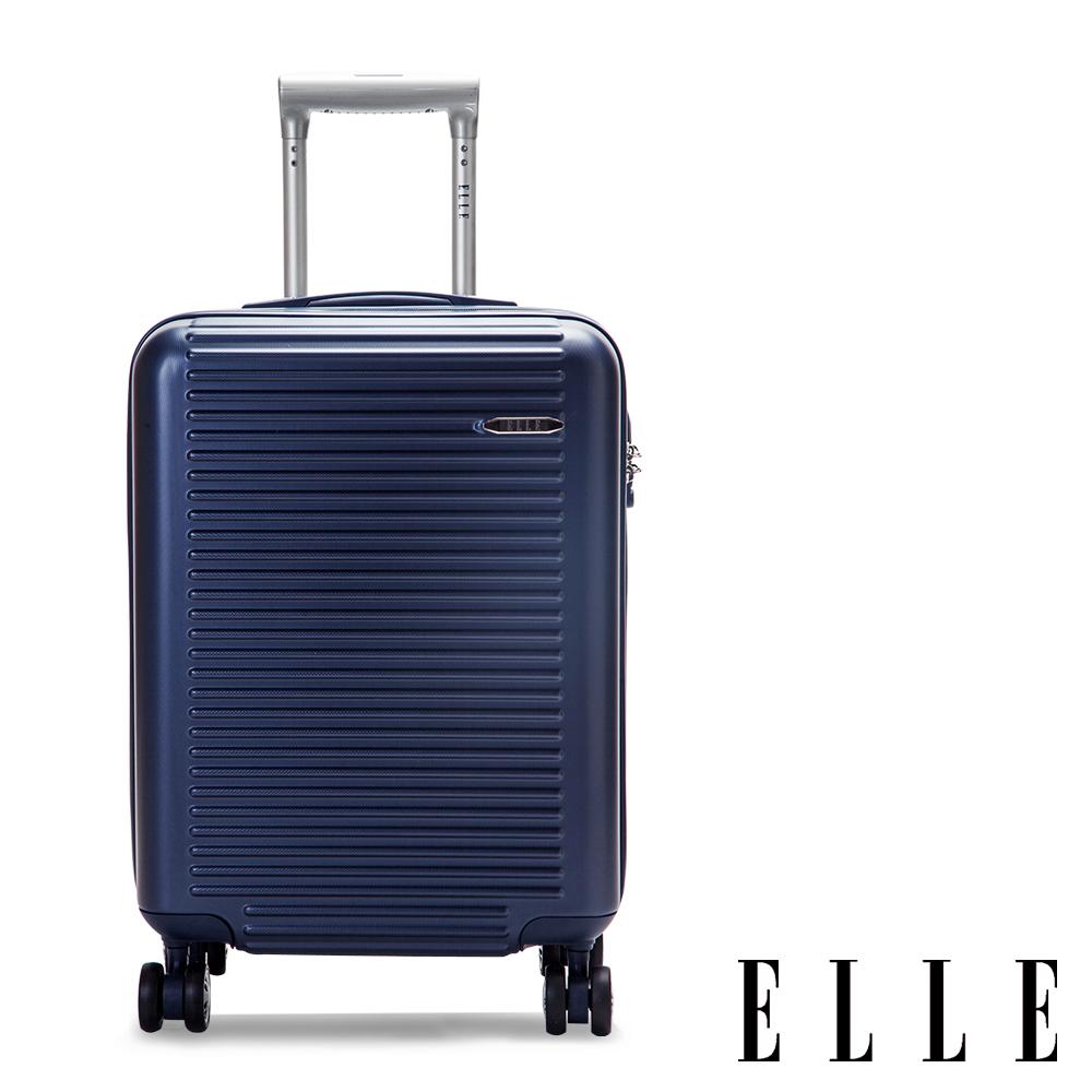 福利品 ELLE 裸鑽刻紋系列-20吋經典橫條紋ABS霧面防刮行李箱-深藍色