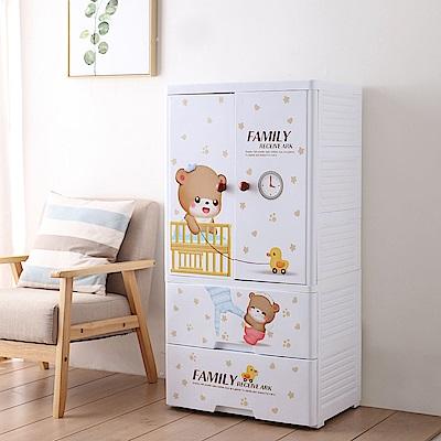 【Mr.box】寶貝熊雙開門式兒童吊掛衣櫃(二門2大抽屜)
