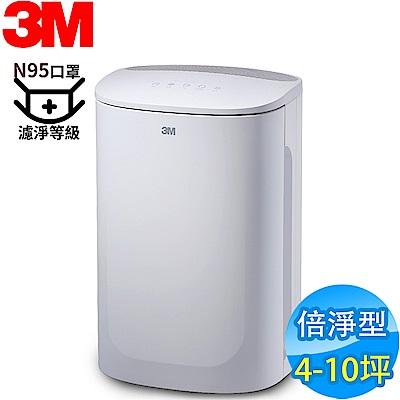 3M 4-10坪 淨呼吸倍淨型空氣清淨機 FA-U120 N95口罩濾淨原理
