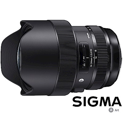 SIGMA 14-24mm F2.8 DG HSM Art (公司貨)