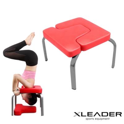 Leader X 專業塑身 多功能瑜珈伸展輔助椅 倒立凳 紅色