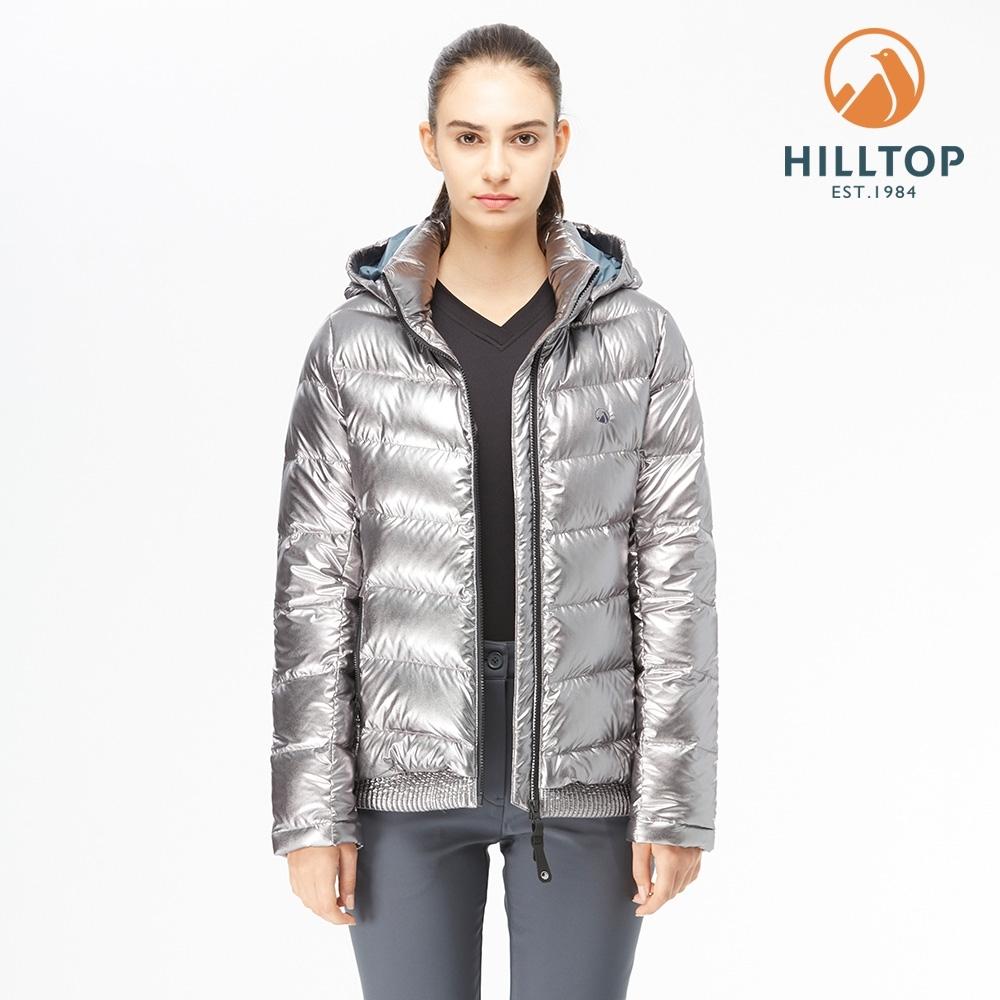 【hilltop山頂鳥】女款超撥水金屬感蓄熱羽絨外套F22F08黑銀膜