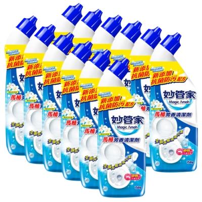 【妙管家】馬桶芳香清潔劑-香水百合750g(12入/箱)