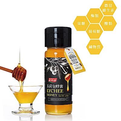(滿額888)紅布朗 玉荷包蜂蜜(420g)