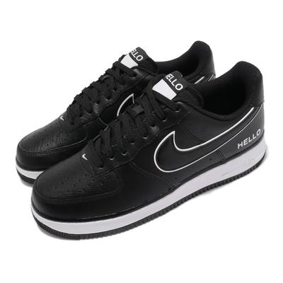 Nike 休閒鞋 Air Force 1 07 LX 男鞋 經典款 塗鴉藝術 皮革 簡約 球鞋 穿搭 黑 白 CZ0327001
