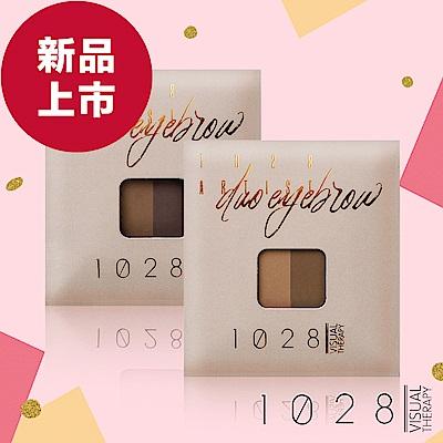 【新品上市】1028自我組藝雙色眉粉(兩色任選)