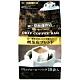神戶haikara 神戶咖啡-香醇(80g) product thumbnail 1
