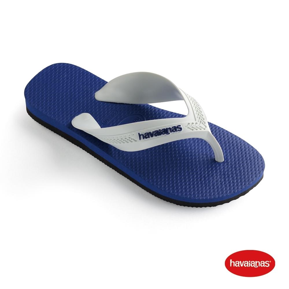 Havaianas 哈瓦仕 拖鞋 夾腳拖 人字拖 雙色 巴西 童鞋 兒童 黑 / 海洋藍 4130090-6513K Kids Max