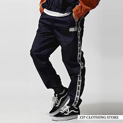 LOGO側邊線條運動尼龍長褲(3色) ZIP日本男裝