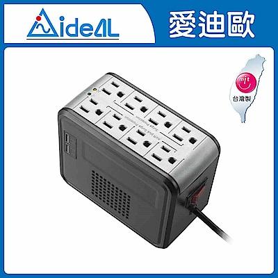 愛迪歐AVR 全方位電子式穩壓器 PSCU-1000(1KVA) 冷銀灰