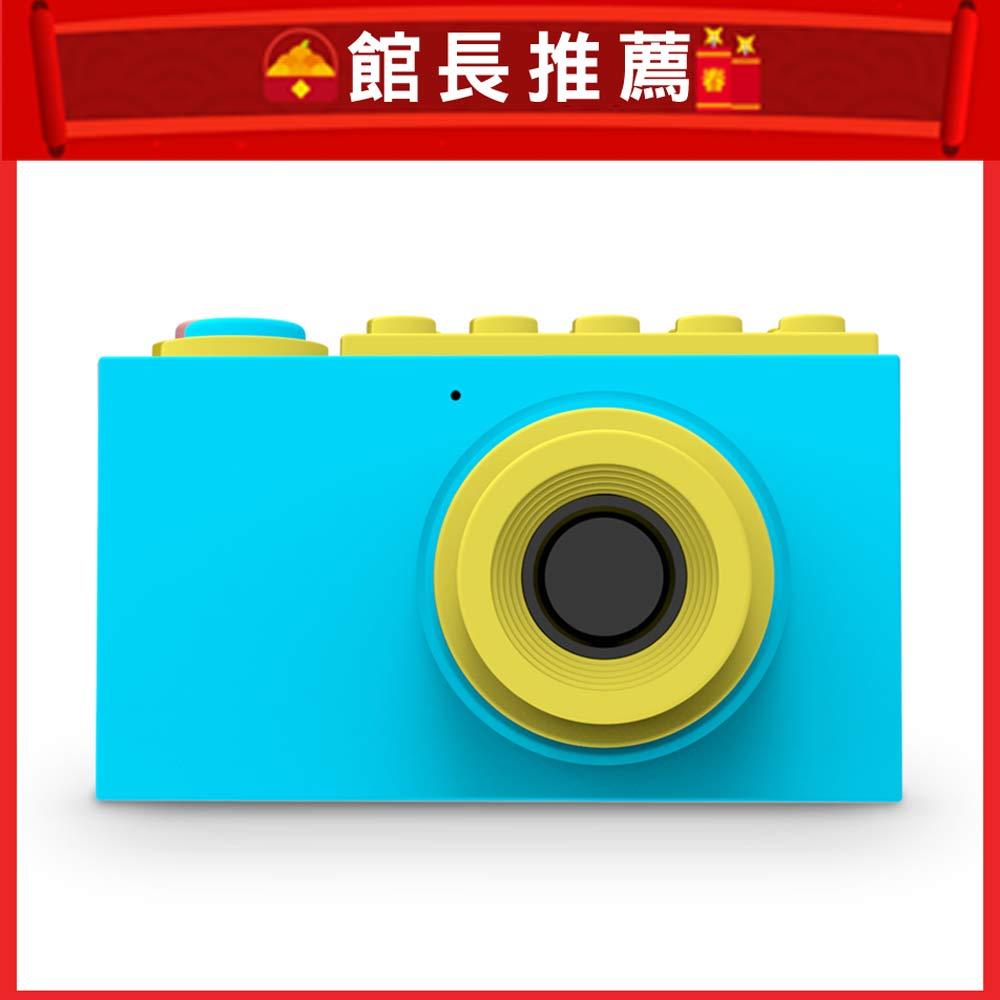 (時時樂限定) FUNY Kids 童趣數位相機 海洋藍