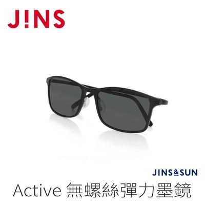 JINS&SUN Active 無螺絲彈力墨鏡(AUUF21S144)霧黑