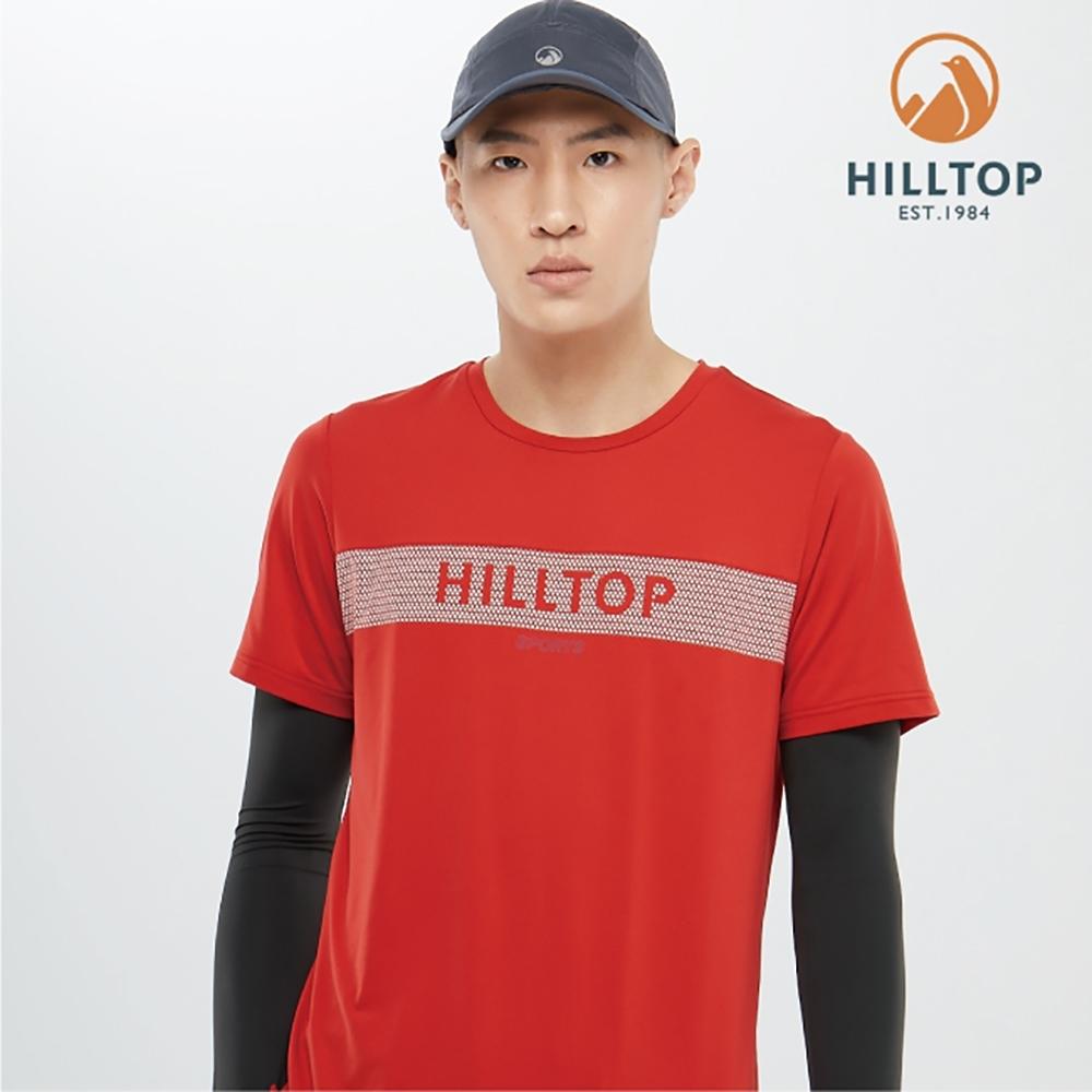 【hilltop山頂鳥】男款吸濕快乾polygiene抗菌彈性抗UVT恤S04MD3龐貝紅