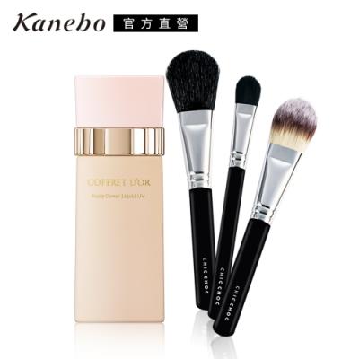 Kanebo 佳麗寶 COFFRET D OR持久光透裸肌亮顏刷具組