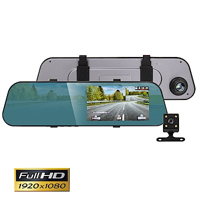 IS愛思 RV-15XW 4.1吋觸控螢幕2.5D圓角後視鏡雙鏡頭行車紀錄器