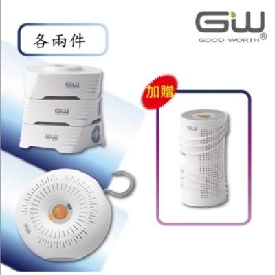 GW水玻璃 分離式除濕機四件組 不含還原座 加贈旋風360
