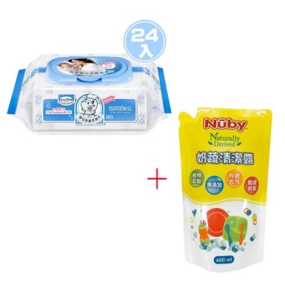 貝恩Baan NEW嬰兒保養柔濕巾80抽24入+Nuby 奶蔬清潔露補充包 600ml