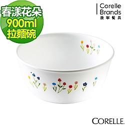 CORELLE康寧 春漾花朵900ml拉麵碗