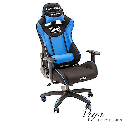 Vega 達文西電競椅/賽車椅/主管椅/電腦椅(3色)-DIY