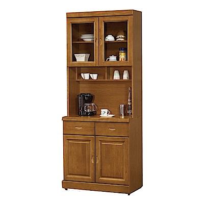 綠活居尼圖曼時尚2.7尺實木餐櫃收納櫃組合上下座-80x44x205cm-免組