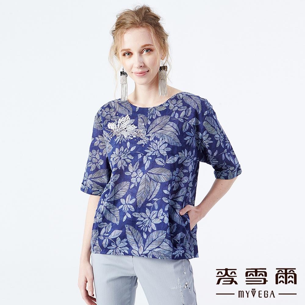 【麥雪爾】棉麻水鑽印花葉紋上衣