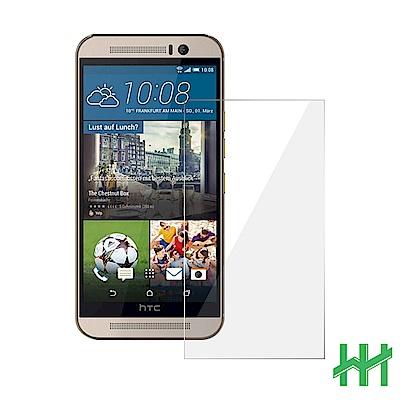 鋼化玻璃保護貼系列 HTC M 9  ( 5 吋)