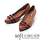 Fair Lady Soft芯太軟 金邊框飾雙色帶尖頭跟鞋 棕