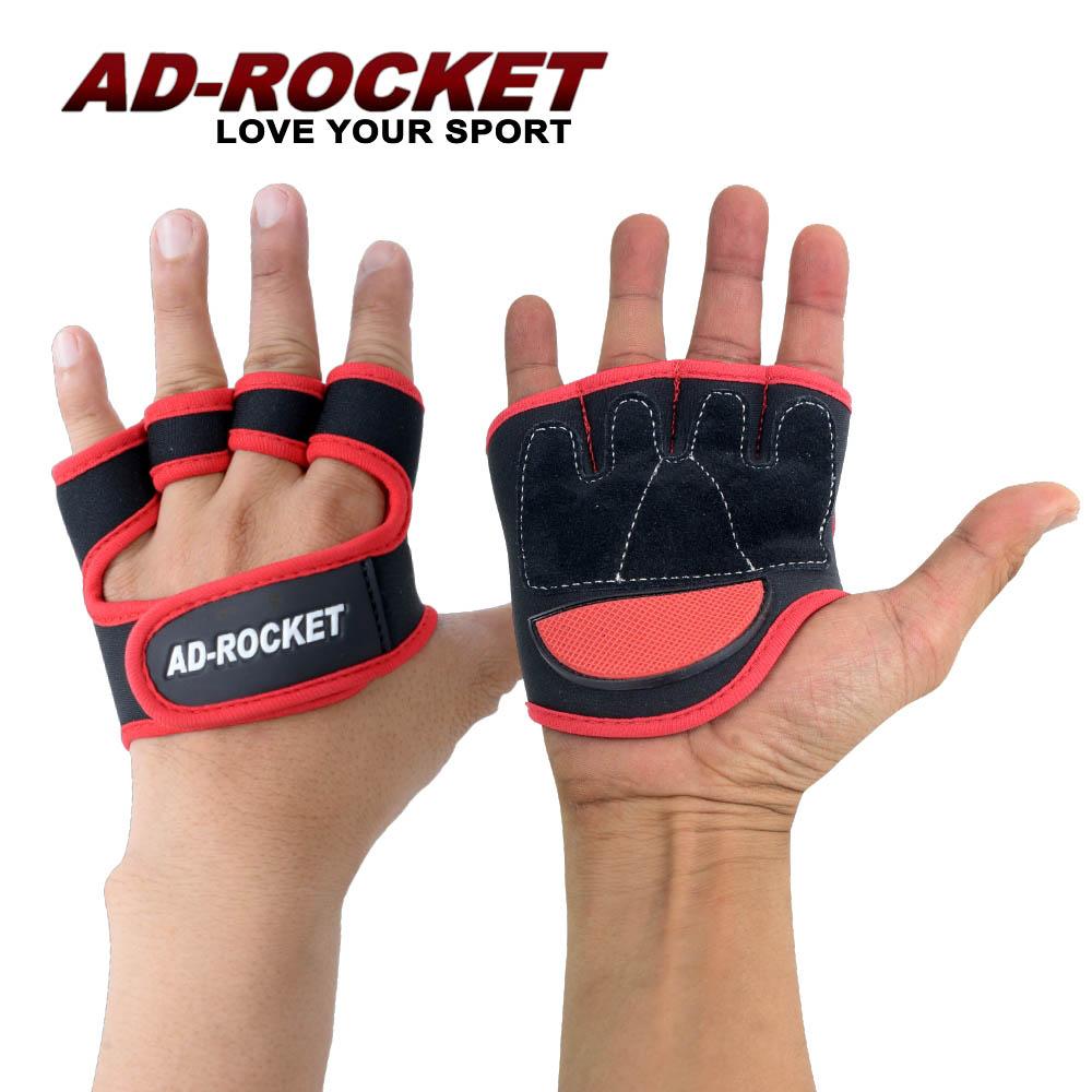 AD-ROCKET 透氣專業健身手套 重訓手套 運動手套