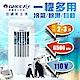 GREE 格力 移動式冷氣空調 2-3坪適用 一機多用 GPC06AK product thumbnail 2