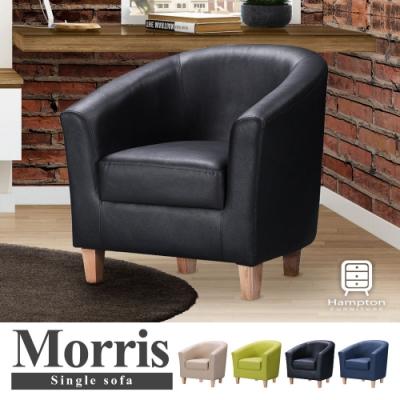 漢妮Hampton莫里斯耐磨皮面休閒椅-黑-單人沙發/主人椅/椅子