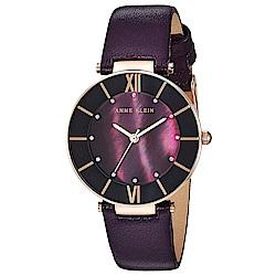 Anne Klein 凡爾賽女伶 神秘深邃紫真皮腕錶-紫色珍珠母貝x32mm