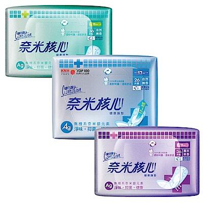 [限時搶購]康乃馨 奈米核心健康護墊X8包/箱(尺寸可選)