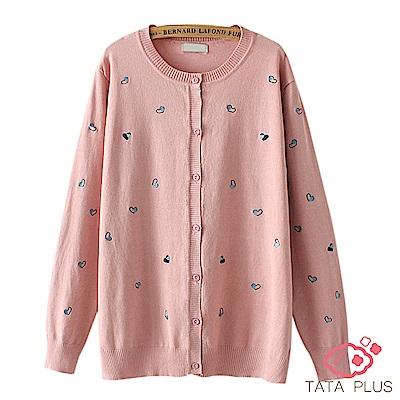 愛心刺繡針織罩衫外套 共二色 TATA PLUS