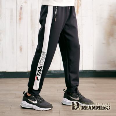 Dreamming 潮感跳色拼接彈力休閒縮口褲 鬆緊 慢跑褲-黑色