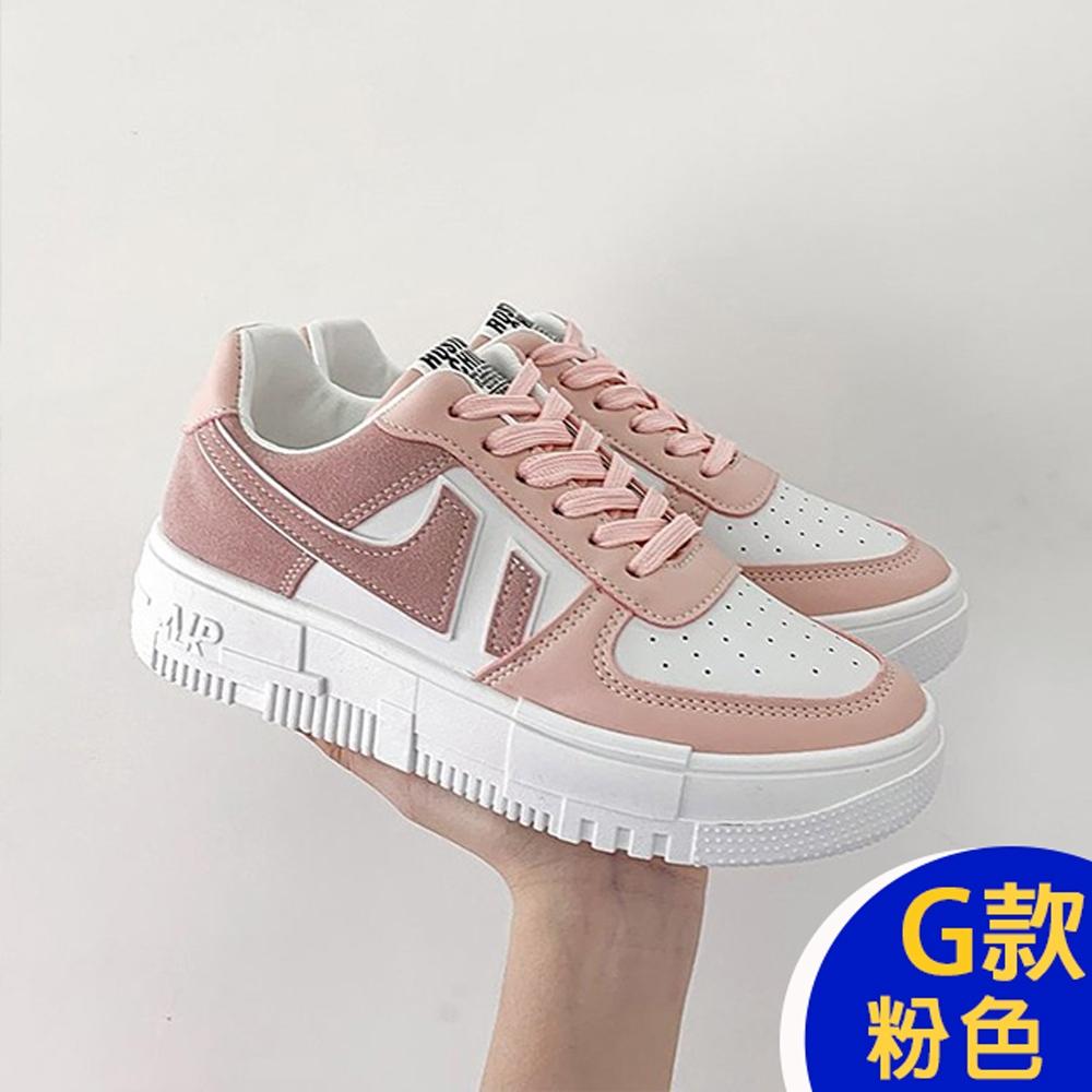 [韓國KW美鞋館]-(預購)百搭時尚好穿運動鞋 (G款-粉色)