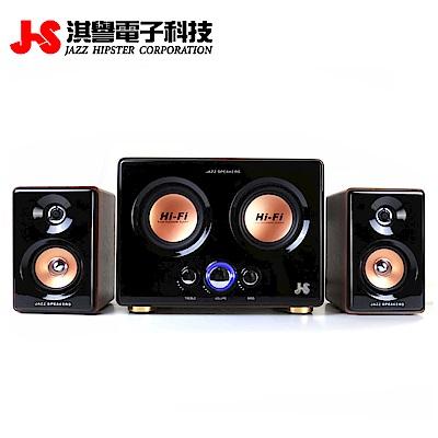 【JS 淇譽電子】JY3241 雙低音全木質多媒體喇叭