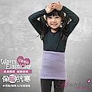 兒童款超細柔保暖腹圍(紫)BeautyFocus