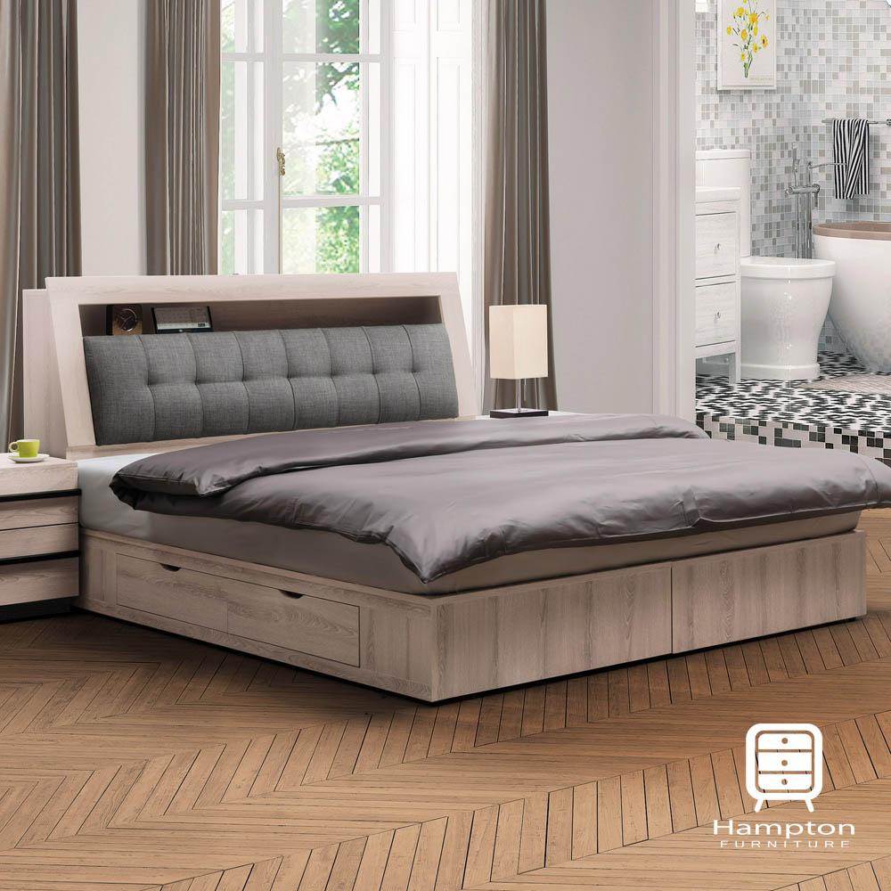 漢妮Hampton瑪希系列5尺收納式四抽床組-151.5x219x100cm