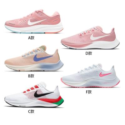 【時時樂限定】NIKE AIR ZOOM 小飛馬緩震慢跑運動鞋(女鞋任選)