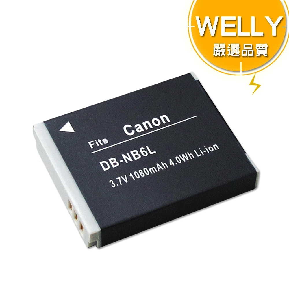 WELLY Canon NB-6LH / NB6L 高容量防爆相機鋰電池