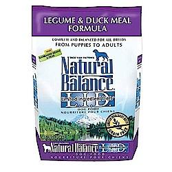 Natural Balance 低敏無穀鷹嘴豆鴨肉全犬配方 4.5磅