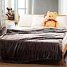 Carolan-灰  羊羔/法萊絨 厚毯(150x200cm)