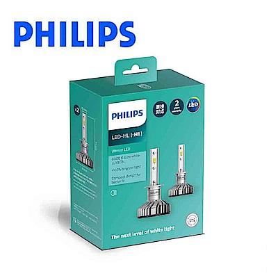 PHILIPS 飛利浦Ultinon晶亮LED H1頭燈兩入裝(公司貨)