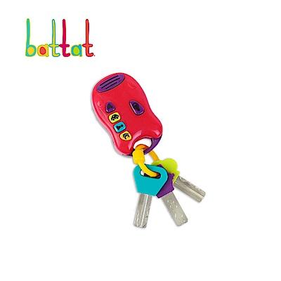 美國【Battat】熱情的鎖匙