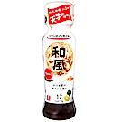 理研 和風芝麻沙拉醬(190g)